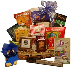 Picture of Happy Hanukkah Gift Basket